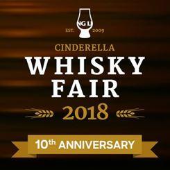 Whisky Fair 2018